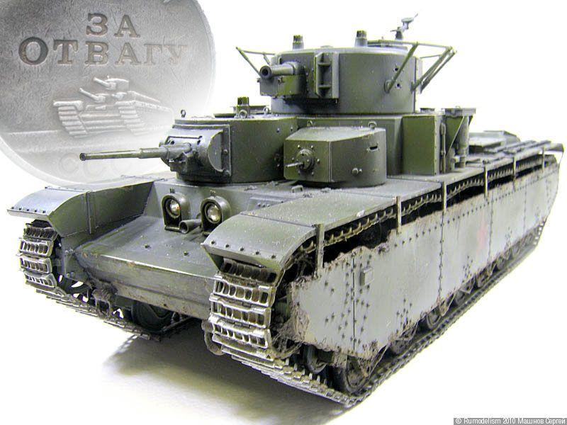 Cоветский тяжёлый танк  Т-35 («ALANGER» №35002 ;1/35) I3682_1